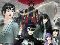 Shin Megami Tensei: Devil Summoner 2: Raidou Kuzunoha vs. King Abaddon GAAAAH WHY IS THIS GAMES TITLE SO LOOOONGGG