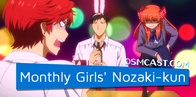 OSMcast! Monthly Girls' Nozaki-kun 11-26-2014